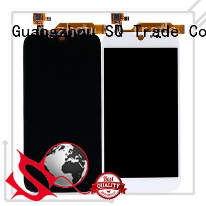 SQ Trade Brand