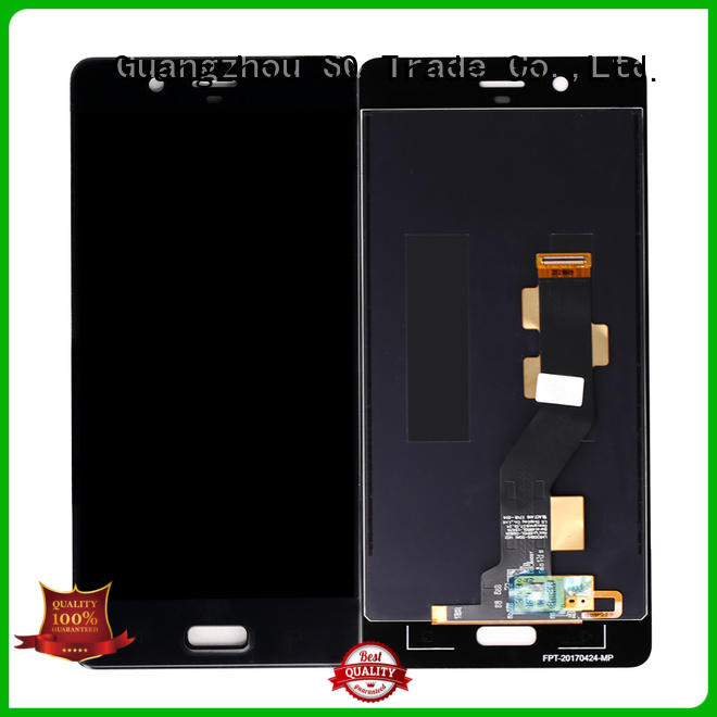 replacement plus full Nokia LCD SQ Trade Brand